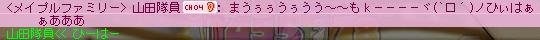 02放置中w