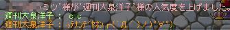 05(。-`ω´-) !