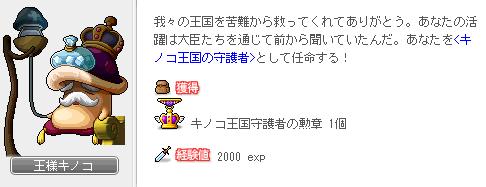 03ストレートで(σ・∀・)σゲッツ!!初めてw