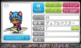 06(ノω`)ププッ