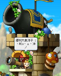 01キタ━━━☆。:+ヾ(*゚∀゚*)ノ+:。☆━━━ッ!きのこ城
