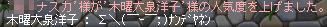 07Σ(-`Д´-ノ;)ノ?! 別キャラかぃ!