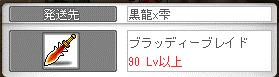04おじじまでΣ(ノ∀`*)ペチ
