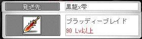 02宅配おじじ