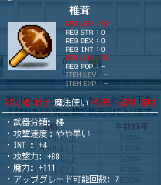 10なすかc(*`・益・´)ゞありデシ☆