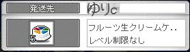 05宅配ゆりc(*`・益・´)ゞありデシ☆