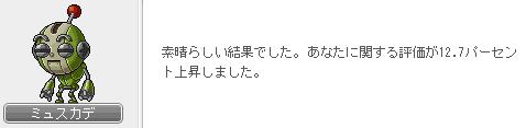 01評価・・・(´-ω-`)なに?