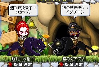 03ひろsもレア(σ・∀・)σゲッツ!!おめ
