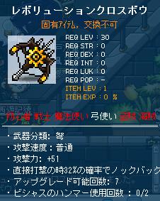 10弩(σ・∀・)σゲッツ!!