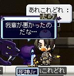 05(ノω`)アチャー