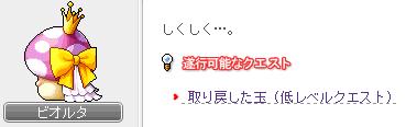 04(ノ_-;)ハア…またこれかぁ
