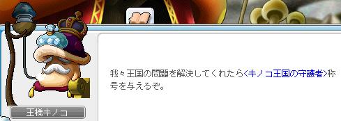 03結果は・・・orz