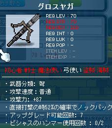 01弩めろたん(*`・益・´)ゞありデシ☆