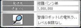 09今は亡きパンツ弟(´;ェ;`)ウゥ・・・(*`・益・´)ゞありデシ☆