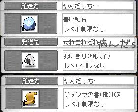 07病んだs(´-ω-`)・・・