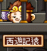 04☆.。.:*(萌´Д`萌).。.:*☆ (σ・∀・)σゲッツ!!?