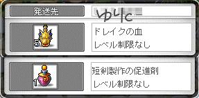 宅配01ゆりc(*`・益・´)ゞありデシ☆
