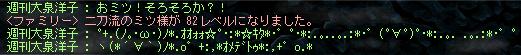 09予言者洋子?