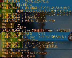 06( ゚∀゚)アハノヽノ \ハイセンスびぐたんめ!