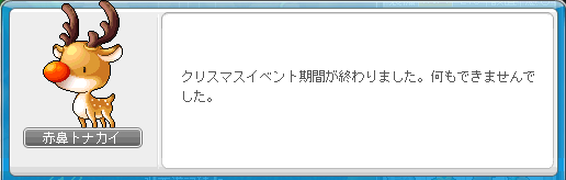 05Σ(-`Д´-ノ;)ノ?! 終わったから?!