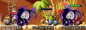 04Σ(-`Д´-ノ;)ノ?! なんで?
