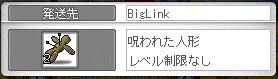 03(・∀・)アヒャ・・・・・・・・・