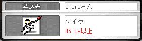 01これから使えますw(*`・益・´)ゞありデシ☆