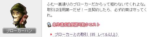 03Σ(-`Д´-ノ;)ノ?! そんなー
