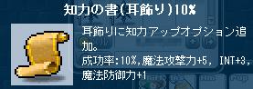 01めろたん(*`・益・´)ゞありデシ☆