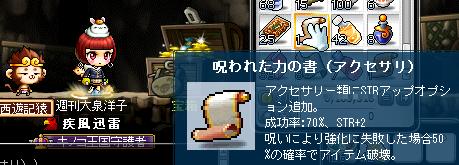 13゚+.(ノ。・ω・)ノ*.オオォォ☆゚・:*☆