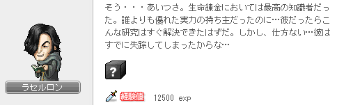09誰に送ろうかねw(*^m^*)