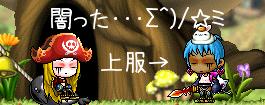 02Σ(´Д`*)マヂィ?!