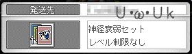 01∪・ω・∪k・・・