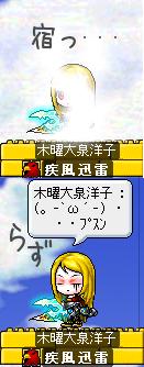 09(。-`ω´-) ・・・ヌカよろこびかぃ