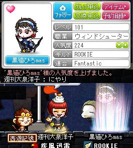 05[壁]スッ≡( ̄ー『+』ゝ発見!!