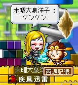 11ホェ☆・゚:*(*´∀`*)☆・゚:*オキャーリィ