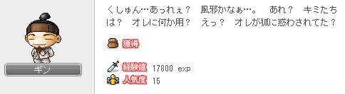 03+。:.゚ヽ(´∀`。)ノ゚.:。+゚ 人気だ~