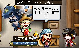 02また来てねw(〃^ー゜)db(゜ー^〃)ヤクソク