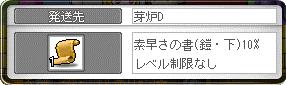 01人´Д`*)ありがとぉ☆ めろたん