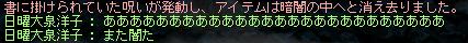 04結果・・・