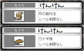 01(*`・益・´)ゞありデシ☆