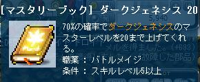 09゚+.(ノ。・ω・)ノ*.オオォォ☆゚・:*☆BMのMB