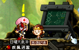 03(´-ω-`)ん?