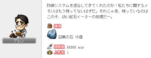 09(*´゚,_っ゚)´.;.:;*.':;*.':;ブッまた人気ですか!