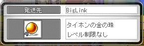 05宅配(*`・益・´)ゞありデシ☆