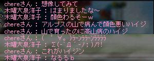 04やんだsドーピング疑惑その2