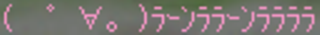 04拡大w