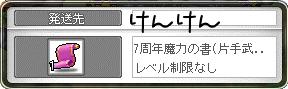 07ケンケンこれは・・・倉庫整理課?!