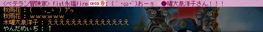 01Σ(-`Д´-ノ;)ノ?! 何が始まるの?!