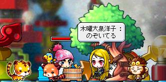 09チェア自慢?(ノω`)ププッ